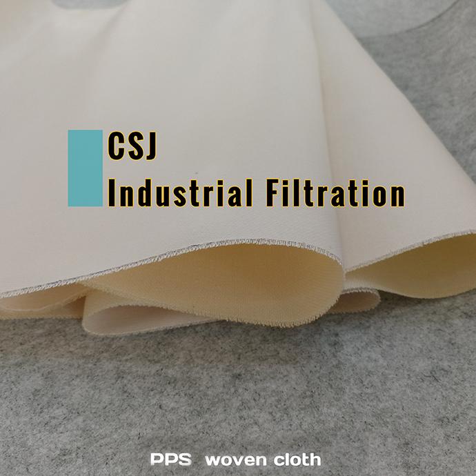 PPS覆膜机织布滤料